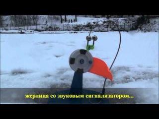 Рыбацкий дневник. Зима 2013/2014. Выпуск №5.