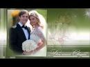 Слайд шоу шаблон Наша Свадьба