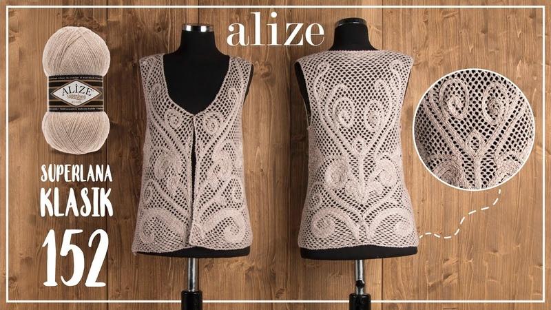 Rengi Rengine Yelek yapımı-Making Tone-on-tone Vest