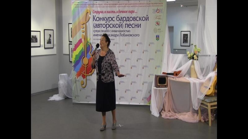 Межрегион-2018 - Наталья Чижина (номинация Исполнитель)
