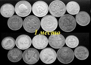 монетный альбом скачать