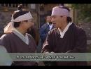 Тигрята на подсолнухе 5 64 Хо Джун Heo Joon 1999 2000 Южная Корея
