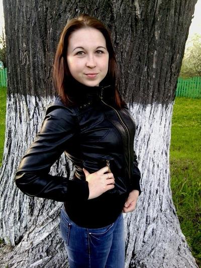Ульяна Федорова, 29 августа , Нижний Новгород, id132552883