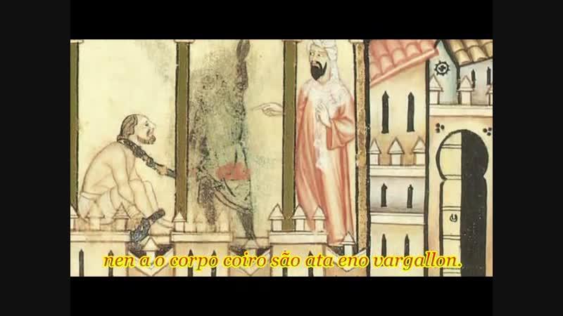 Cantiga 227 Quen a os pecadores guia