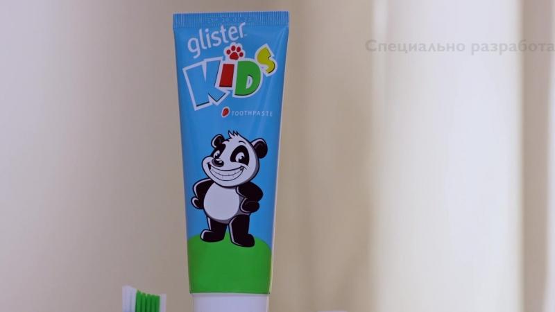 8.Glister Kids
