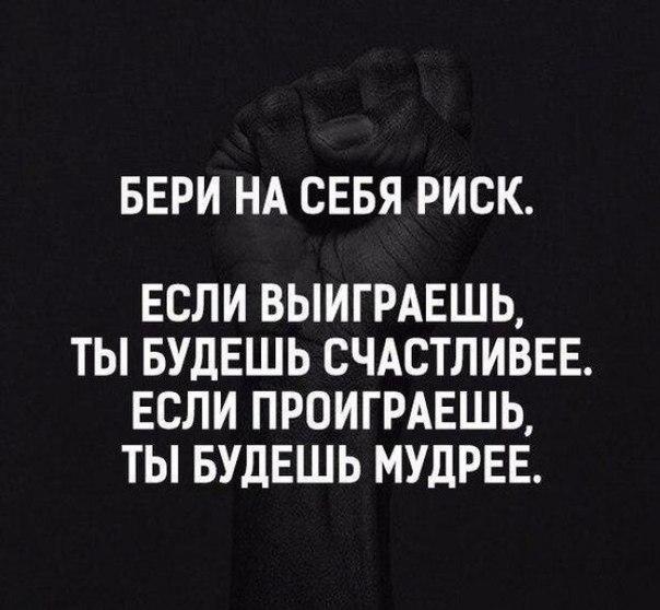 Фото №456239213 со страницы Мамета Чабанова