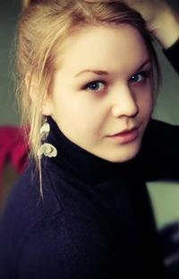 Ирина Шилина, 23 июля , Санкт-Петербург, id15539927