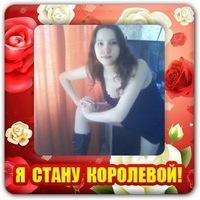 Анюта Карпова, 1 июля 1991, Новосибирск, id36741270