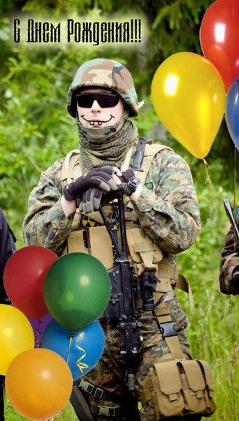 Красивые поздравления с днем рождения солдату6