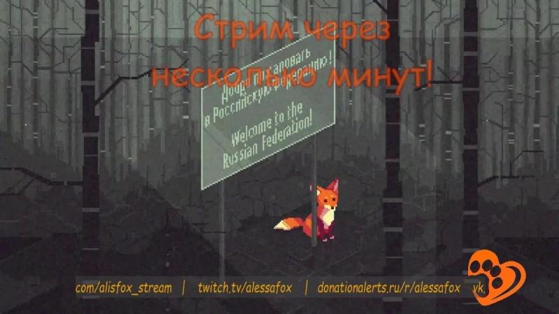 Half-Life: Opposing Force 18 ◥◣_◢◤ AlisFox