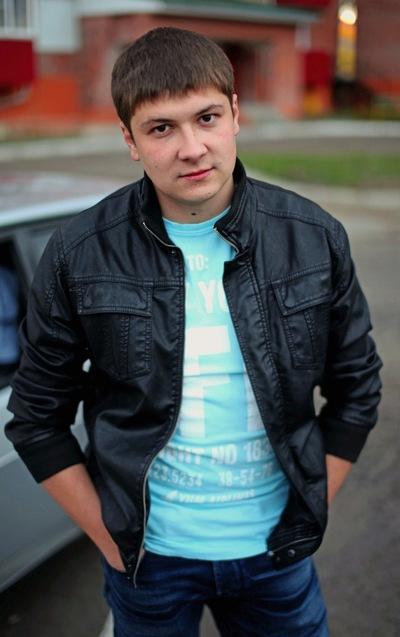 Дэн Ерошин