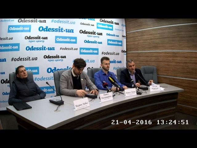 Сепаратизм поднимает голову в Одессе: что такое Порто-Франко?
