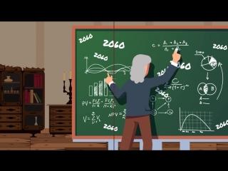 Год, в который согласно Исааку Ньютону наступит конец света