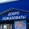 СК «Ледовая арена» (Кострома)