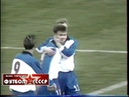 2000 Germany (2nd team) - Russia 4-4 Friendly football match