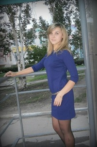Елена Башарова, 19 августа , Ульяновск, id47287066