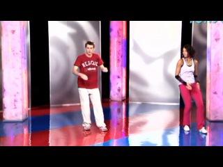 Сочные танцы. New Style c Игорем Пономаревым. Курс для начинающих - Урок 8
