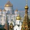 Москва! Добавлю всех!