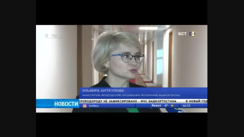 Эльвира Аиткулова: «Указ о создании геопарка «Торатау» ставит точку в споре о судьбе башкирских шиханов»
