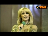 Raffaella Carra - En el amor todo es empezar (A far lamore comincia tu)