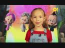 Саша представляет мультсериал Ангел Бэби на канале О