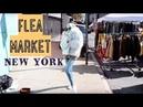 Барахолка на Манхэттене Hell's Kitchen Flea Market