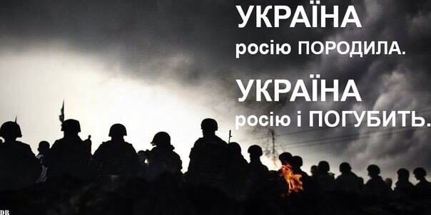 """Террористы сегодня четыре раза из артиллерии, минометов и """"Града"""" обстреляли позиции украинских войск - пресс-центр АТО - Цензор.НЕТ 8394"""