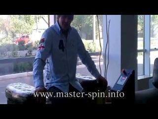 Антицеллюлитный роликовый тренажер избавляет от целлюлита массажер 95000 рублей