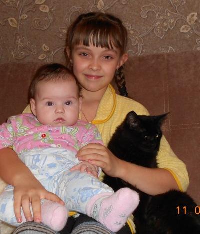 Риана Трандыкова, 8 октября , Казань, id89709772
