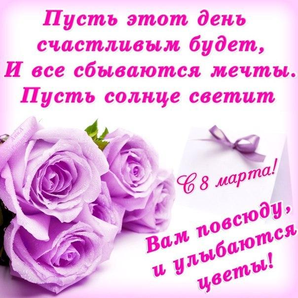 Фото №322702039 со страницы Ирины Весниной