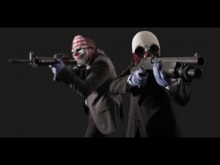 Обзор PAYDAY 2 - Войны клоунов