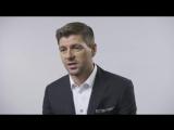 Стивен Джеррард - Кумир - FIFA 19