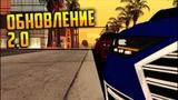 SMOTRAMTA.ru ОБНОВЛЕНИЕ 1.4 TOYOTA CROWN