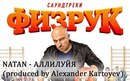 Александр Картоев фото #7
