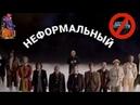 Перезапуск канала Эволюция Доктора Кто(1 часть)