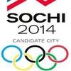 Олимпиада в Сочи 2014, Новости олимпиады 2014