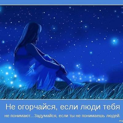 Лилия Князева, 10 мая , Чернигов, id28083038
