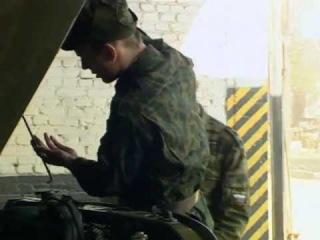 Солдаты - 1 сезон, 5 серия