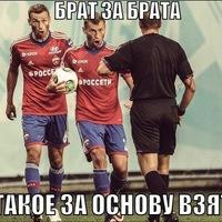 Денис Ворламов