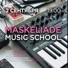 Maskeliade Music School Showcase / MMW 2018