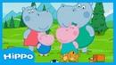 Гиппо 🌼 Мини игры для детей 🌼 Мультик игра Hippo Perpa Hippo