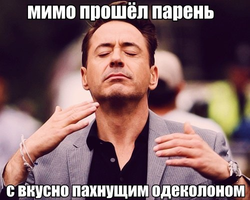 Я же не одна такая?)