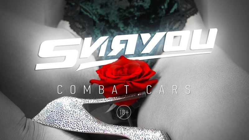 SИЯYOU – Combat Cars (Official Video 2019)
