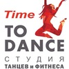 Time Todance