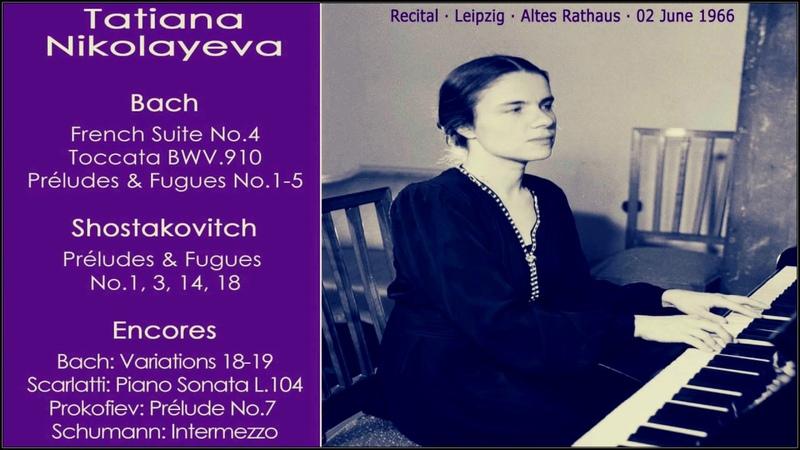 BACH (Tatiana Nikolayeva) Toccata in F sharp minor, BMV 910 [HD]
