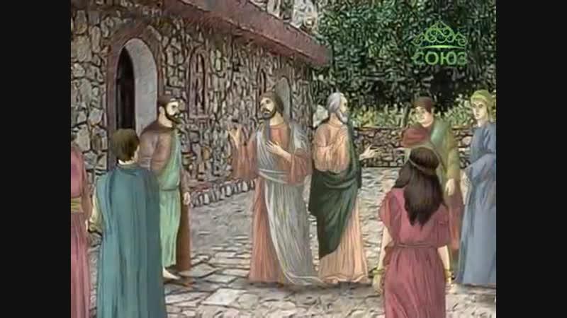 Апостол ИАКОВ Алфеев Мульткалендарь