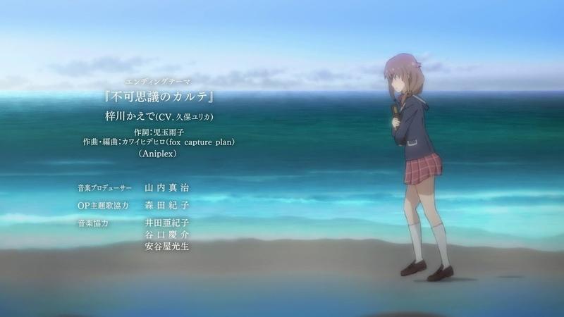 Seishun Buta Yarou wa Bunny Girl Senpai no Yume wo Minai - Ending 5