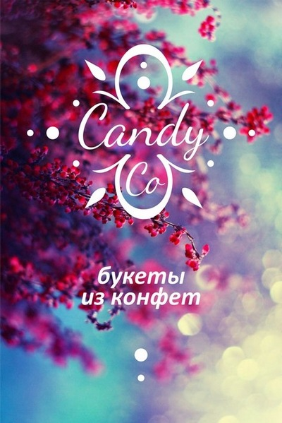 Candyco Sweet-Bouquets, 19 августа 1993, Харьков, id212932338