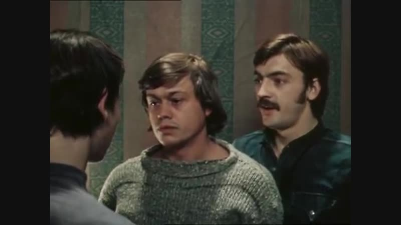 Старший сын (1975) 1 серия