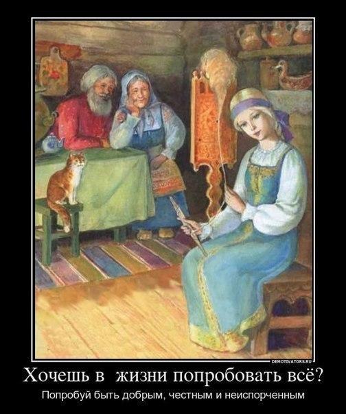 Косоворотки и вышиванки